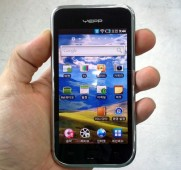 Samsung YP-MB2