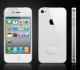 apple-iphone-4s-hvid