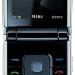 nokia-6600-fold-2.jpg