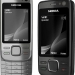nokia-6600i-slider-phone-features-5mp-camera