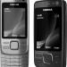 nokia-6600i-slider-phone-features-5mp-camera