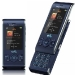 sony-ericsson-w595-walkman-phone
